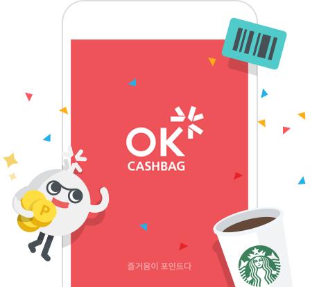 OK Cashbag